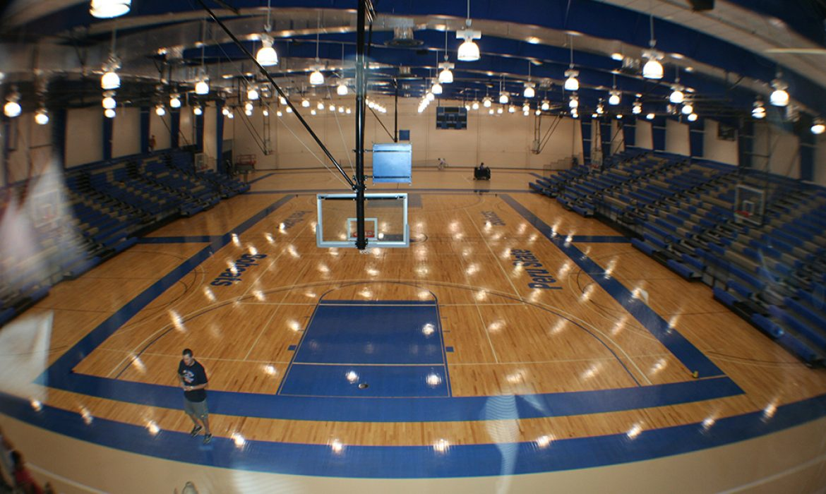 Peru State Wheeler Activity Center #5